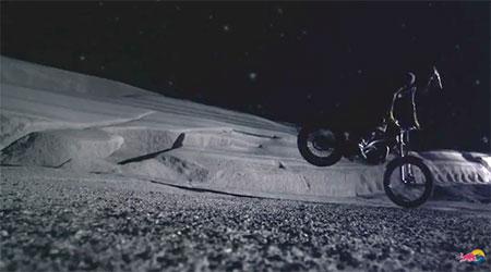 Julien Dupont Moonriding on Milos