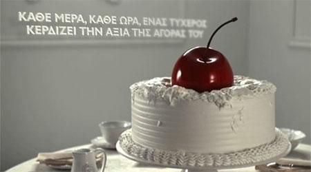 "Piraeus Bank ""cherry"""